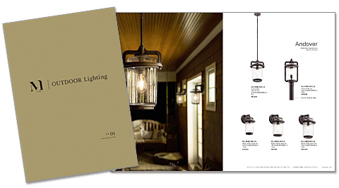 M Outdoor Lighting